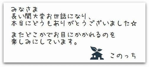 ごあいさつ-1.jpg